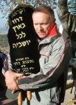 father_of_Dror_Weinberg