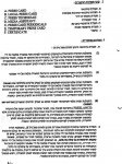 A Legal letter was sent by Lea Tsemel