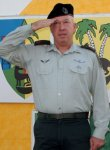 Major General Yoav Gallant_1