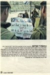 Protest against the IDF sexual abueses.