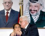 President Abbas and Huda Galieh