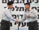 Two War Criminals, Brigadier-General Eyal Eisenberg and Yoav Galant