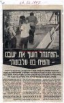 Journalistic work under the occupation (29).jpg