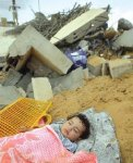 wafa al-bahri 2 years from gaza