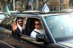 Israeli visitors