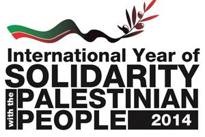 01-16-2014Palestin_Logo- Credit- UN DPI