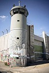 Bethlehem Apartheid wall.