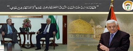 Abbas website_edited-1