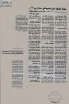 Alds newspaper-a
