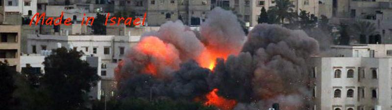 Gaza-3 2014