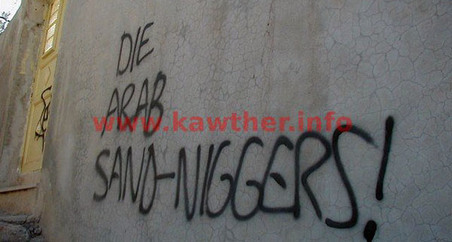 Die Arab Sand Niggers! Graffitti from the European colonists at house of Adel Sammouh's house near Qurtoba school!