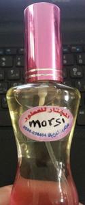 Morsi_Perfume