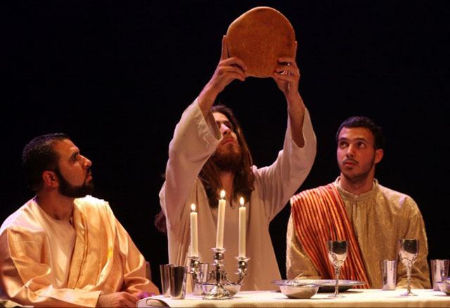 Jewish Perceptions of Jesus Christ Essay