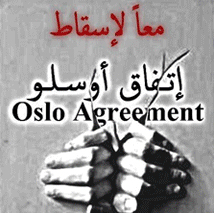 Oslo Agreement for selling Palestine