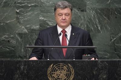 Address by His Excellency Petro Poroshenko, President of Ukraine
