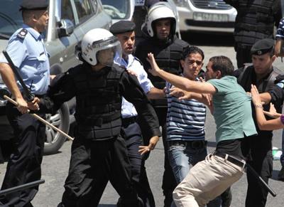 Ramallah police