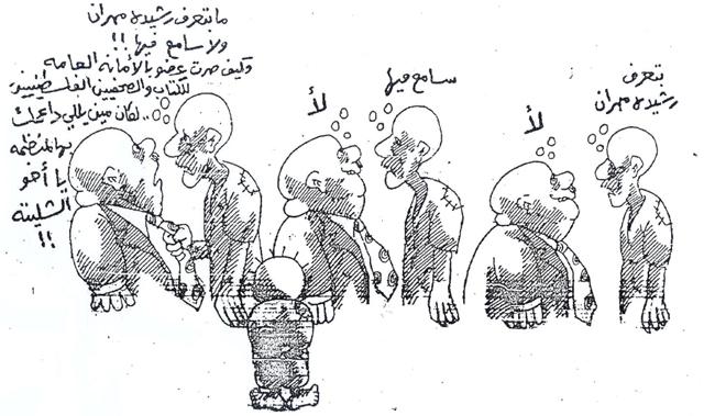 carecator mehran-1