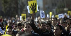 egypt - 2014