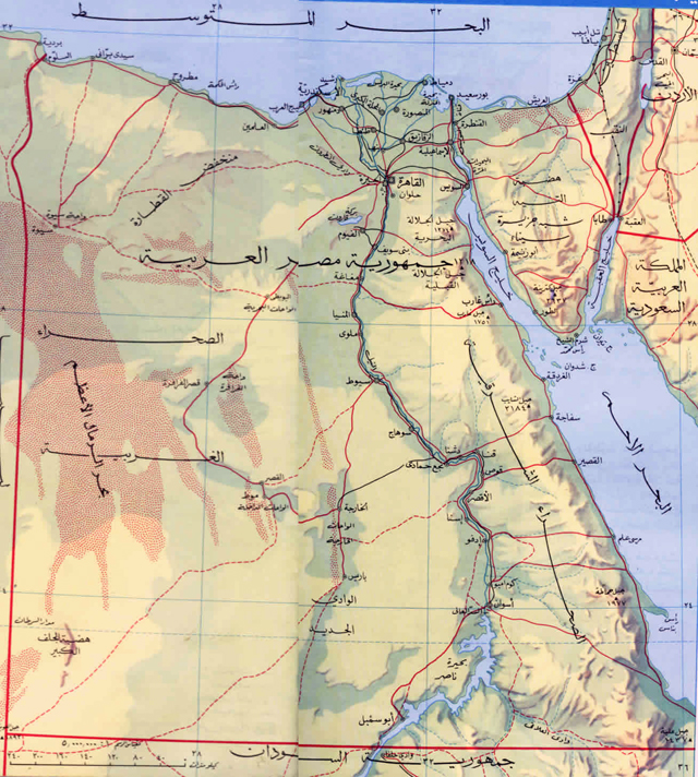 egypt_map_large