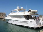 ORA IV at the Marina of Herzliya - it belongs to the WEST 108TH STREET REALTY CORP from 10025 NY (Pic Credit: vilbox)