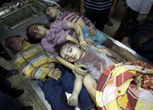 gaza martyers