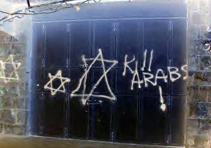kill to Arab