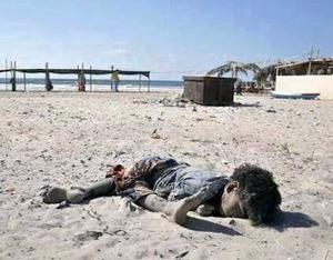 massacre Gaza 17 2014