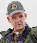 "Major General Avi Mizrahi, The ""GOC"" central command"
