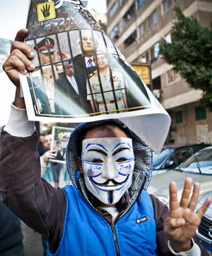 EGYPT-POLITICS-UNREST-DEMO  AFP