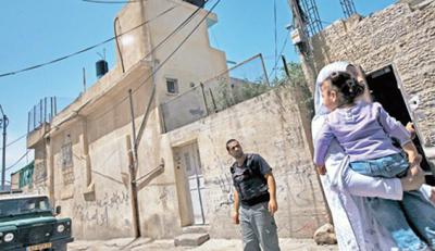 silwan- palestinian house