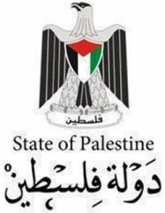 state oب palestine