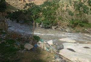 wadi -Al Nar